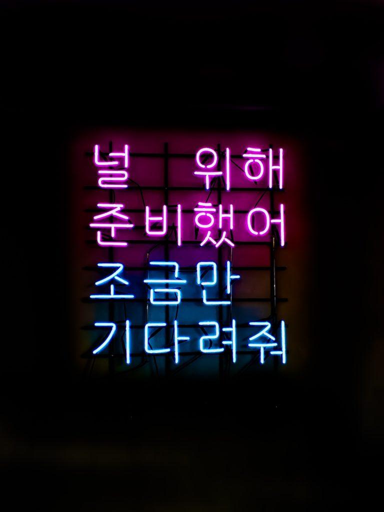 alt=韓国男子