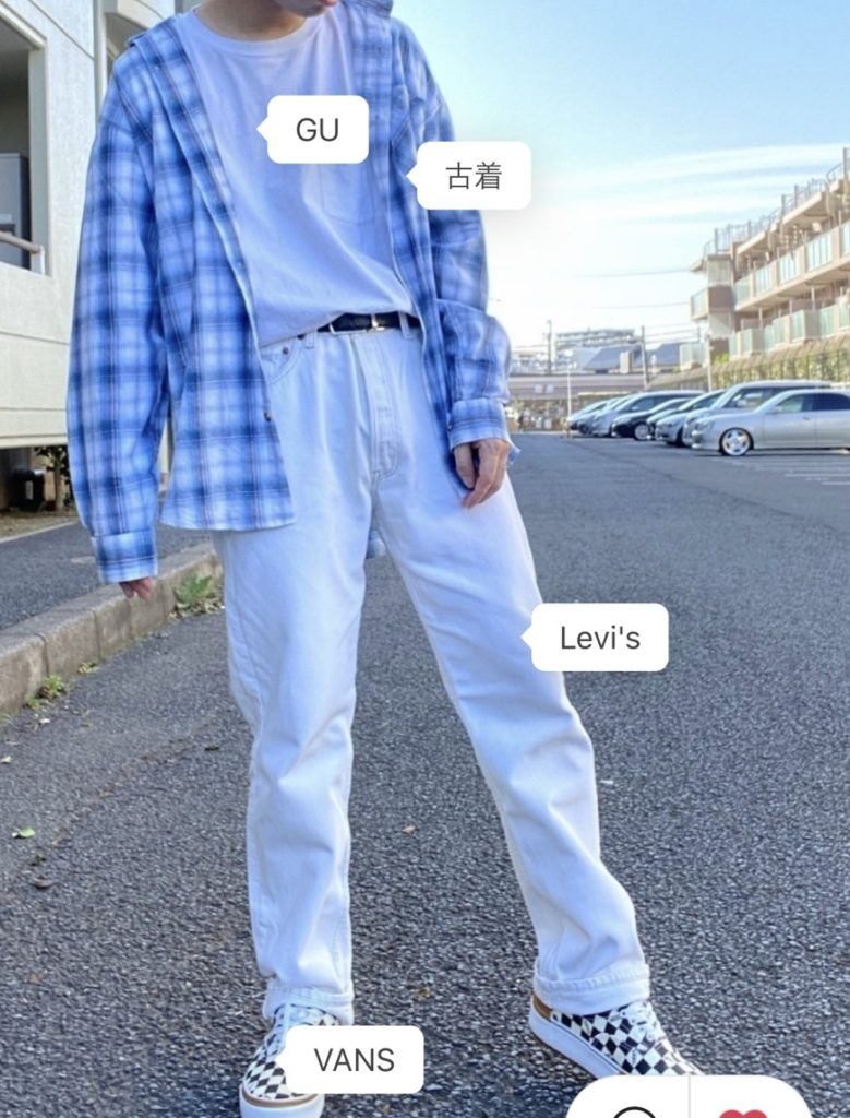 alt=白パンツ メンズ オシャレ