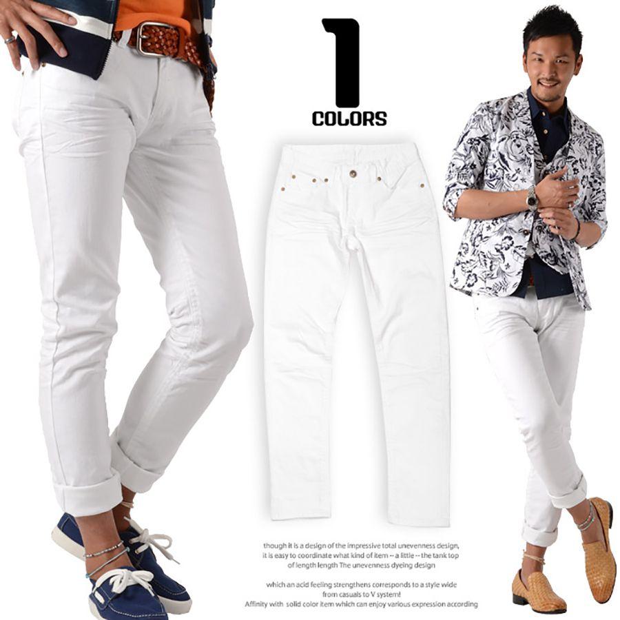 白パンツ メンズ