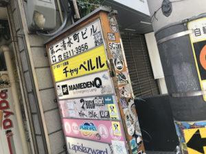 alt=大阪 古着 おすすめ