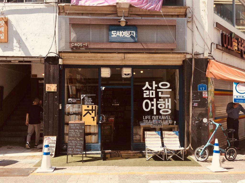 alt=韓国