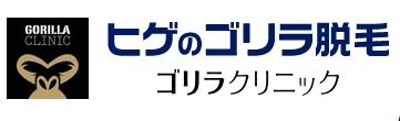 alt=https://hige-gorilla-datsumo.com/