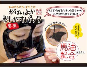 alt=amazon.co.jp